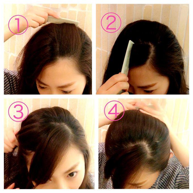 好感度アップのきれいな斜め前髪の作り方