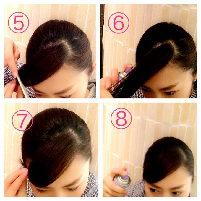 CA流、斜め前髪を固めるコツ
